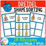 Shape Sorting Mats: Hanukkah Dreidel ~Digital Download~